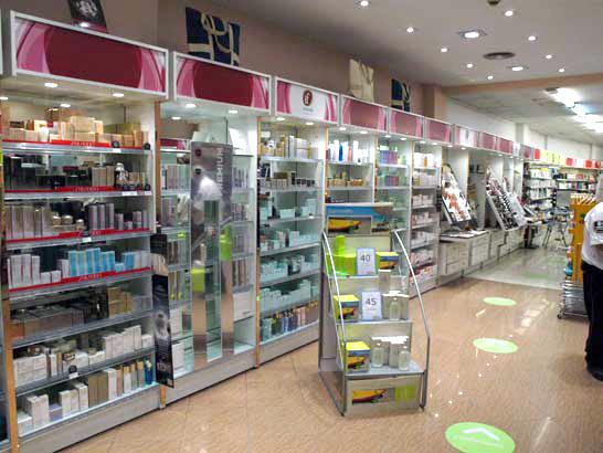 Perfumerías IF: tienda de Ercilla (Bilbao)